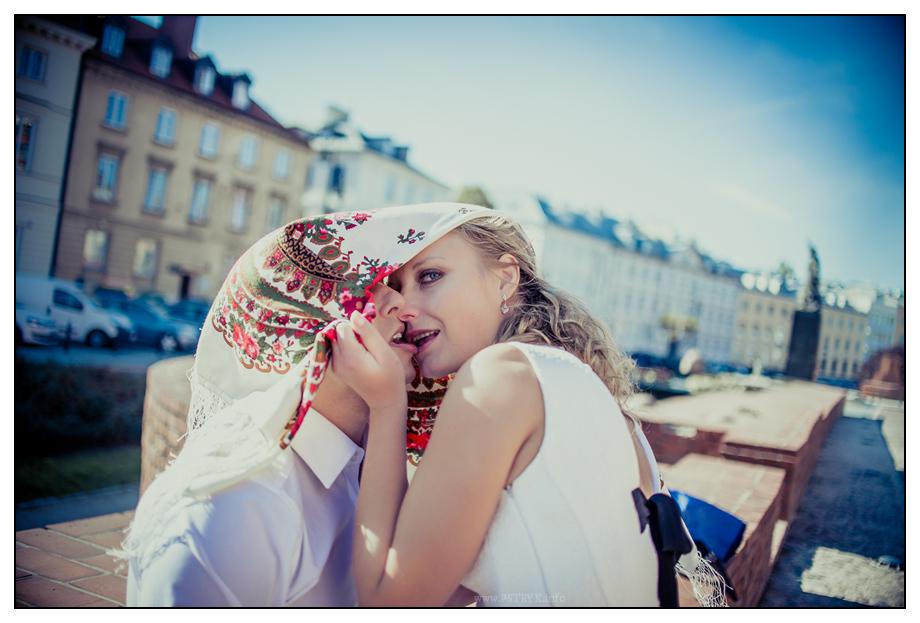 AR4 9999 malyrozmiar Mi M czyli Magda i Mariusz :)