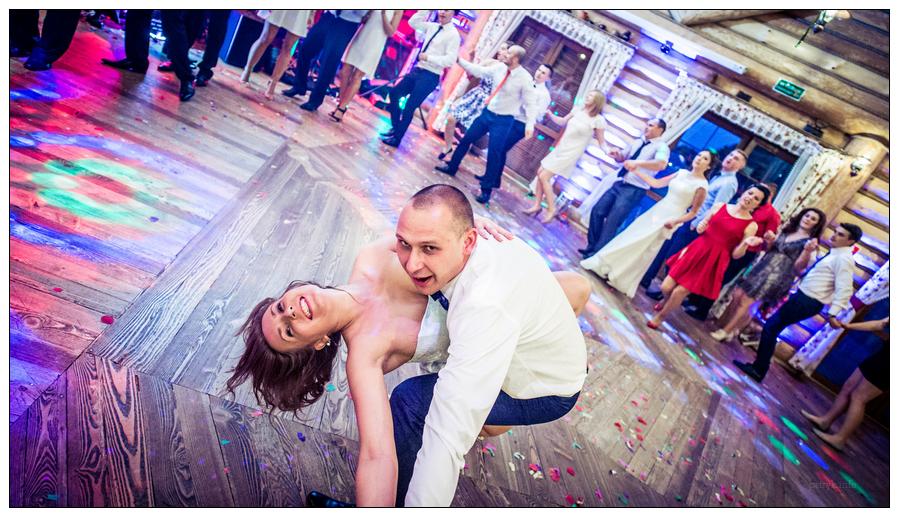 AR4 7341 male do internetu Przyjęcia weselne