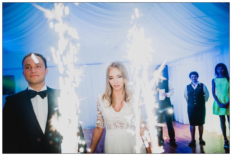 ARS 5363 male do internetu Przyjęcia weselne